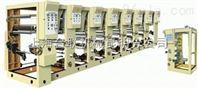 600-1200A型凹版组合式印刷机