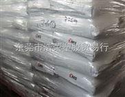 供应PPA(聚邻苯二甲酰胺)/XE 3735/瑞士EMS
