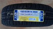 三角轮胎 轮胎价格_优质轮胎报价表