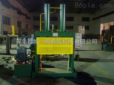 XQL-12液压双缸立式单切胶机