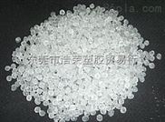 供应原包COC(环烯烃共聚物)/6013M-07/德国TAP