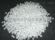 供应原包COC(环烯烃共聚物)/6017/日本宝理