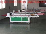 半自动塑料盒糊盒机(PVC,PET,PP材料盒)