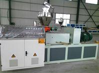 塑料管材设备,PVC,PP,PE,PPR管挤出设备生产线