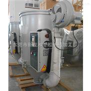 标准热风干燥机