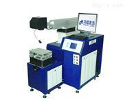 【激光焊接机】振镜激光焊接机