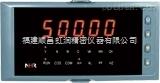 虹润NHR-3100系列单相电量表