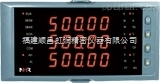 虹润NHR-3300系列三相综合电量表