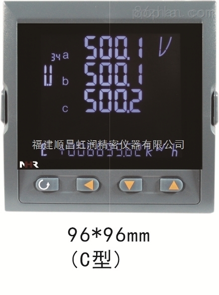 液晶综合电量集中显示仪