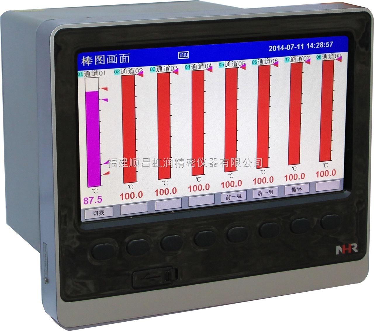 彩色流量无纸记录仪 NHR-8600