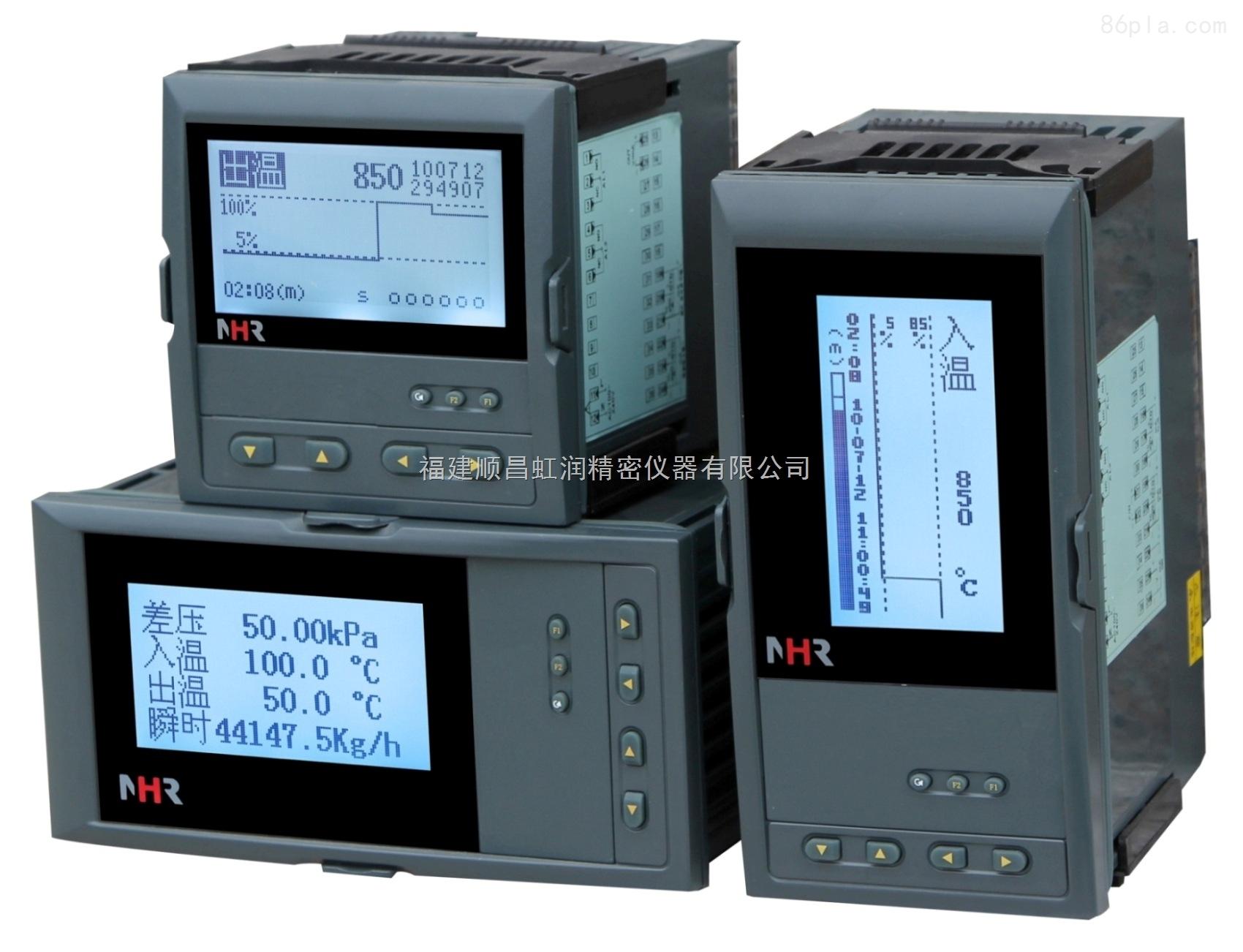 虹润液晶热(冷)量积算记录仪(配套型)