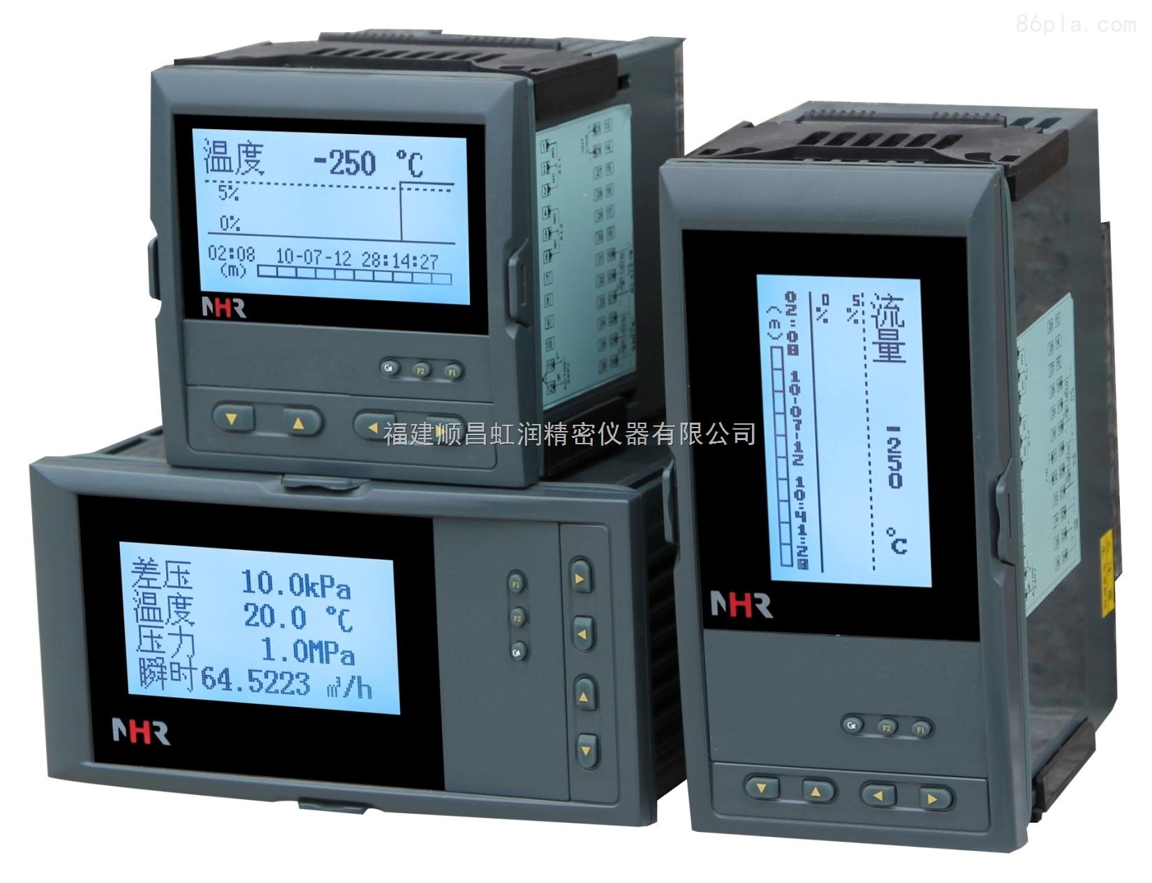 虹润液晶流量(热能)积算记录仪(配套型)