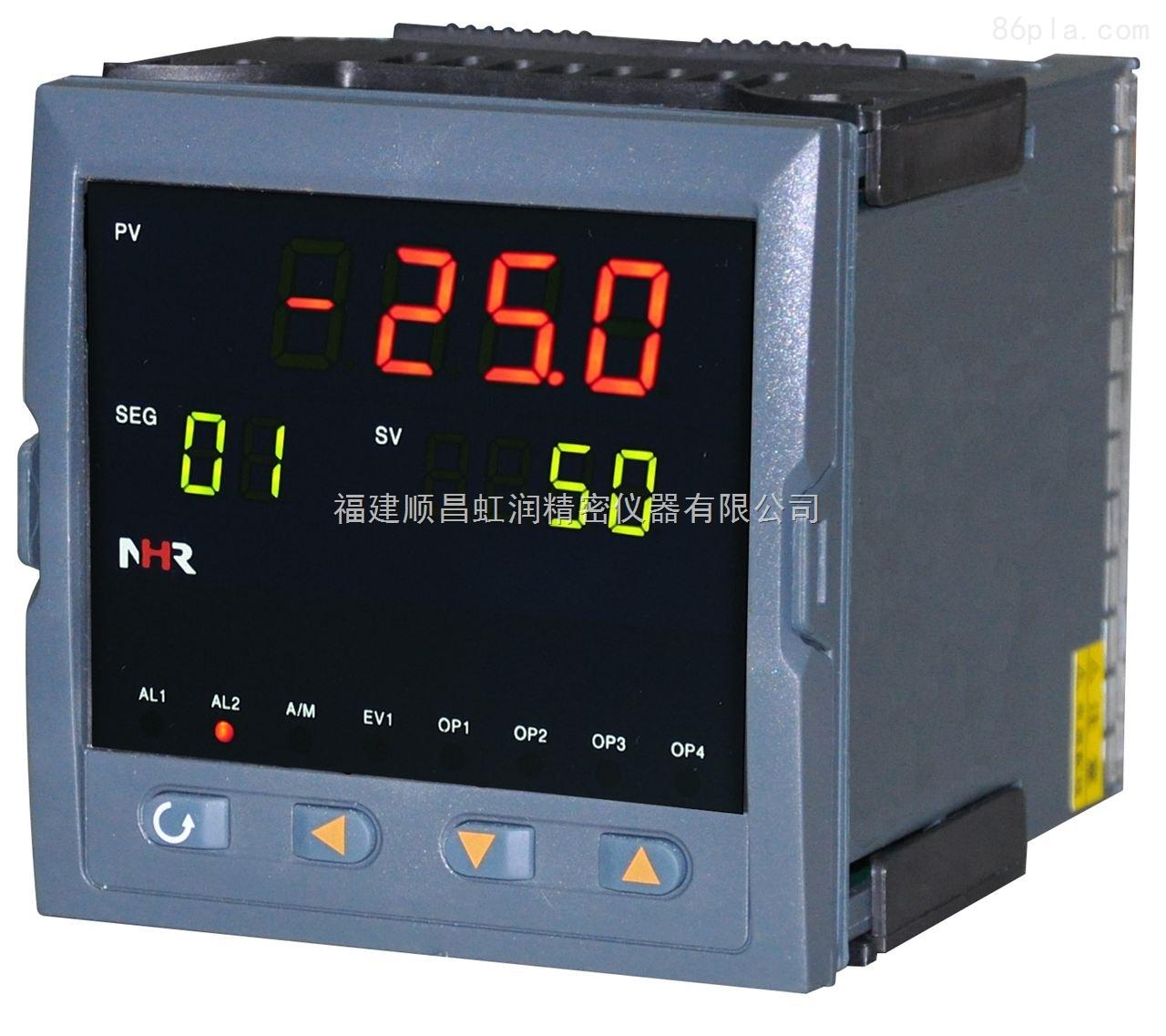 北京虹润60段PID自整定调节器