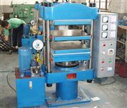低碳高环保液压轮胎硫化机