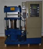X(S)N-20×32橡塑加压式捏炼机