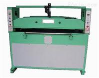 l供应高品质、高质量的立式裁断机
