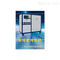 [新品] 高能效激光专用冷水机(RO-08W)