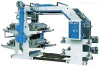 廠家生產供應六色柔性凸版印刷機