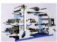 【供应】六色柔性凸版印刷机