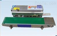 环保吹膜印刷一体机