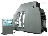 供应POF收缩膜高速无轴装版凹版印刷机