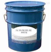 揭阳压铸脱模剂,PU脱模剂,拉链润滑剂澳达化工特别供应