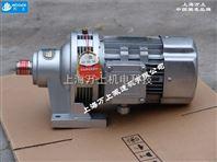 WB150摆线针轮减速机
