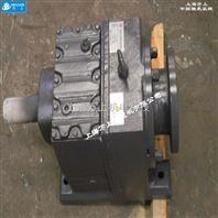 CRL87减速机