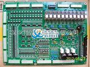 震雄注塑机CPC-2.2富士电脑IO板AI000046C-T