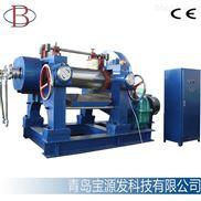 青岛宝源发 橡胶炼胶机 新型开炼机 卧式铜瓦橡胶开放式炼胶机