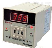 微电脑温度控制器 (金牌优势) 型号:TH48SYXL