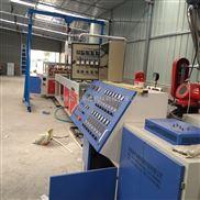 张家港PVC电工穿线管生产线,一出四16-40mm冷弯穿线管塑胶管材生产线