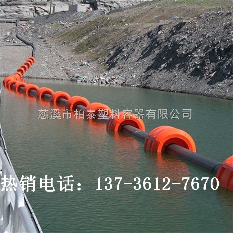 吸沙管道浮子孔径12公分塑料浮体