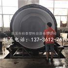 供应大型水槽养殖桶牛筋桶参数
