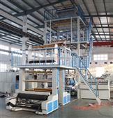 双层共挤吹膜机,用于生产快递袋复合袋等包装袋!吹膜机