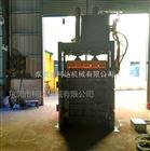 出口国外衣服压包机