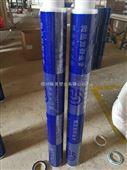 生产.销售铝板保护膜,不锈钢保护膜