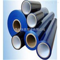 铝型材门窗保护膜PE印刷保护膜