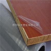 外墙保温装饰一体板保护膜