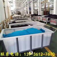 K-500L周口印染方箱,500升塑料装布车厂家