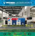 防腐环保隔热瓦设备、PVC塑料瓦机器