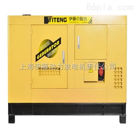 40kw柴油发电机