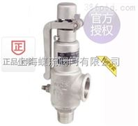 A28H/Y弹簧蒸汽安全阀-上海蒸汽安全阀业专家