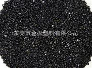 贵州吹膜色母粒