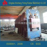 厂家非标订制3000T输送带大型框式平板硫化机