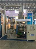 磨盘式塑料磨粉机-LLDPE600型-pp磨粉机
