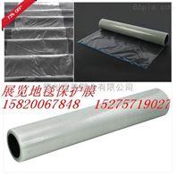 PE透明地毯高粘保护膜100米*60公分