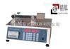 平滑度测定仪PHD-1