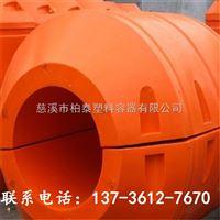 FT700*800聚氨酯石油管道浮体抽沙管线浮漂