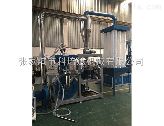 PVC磨粉机厂家